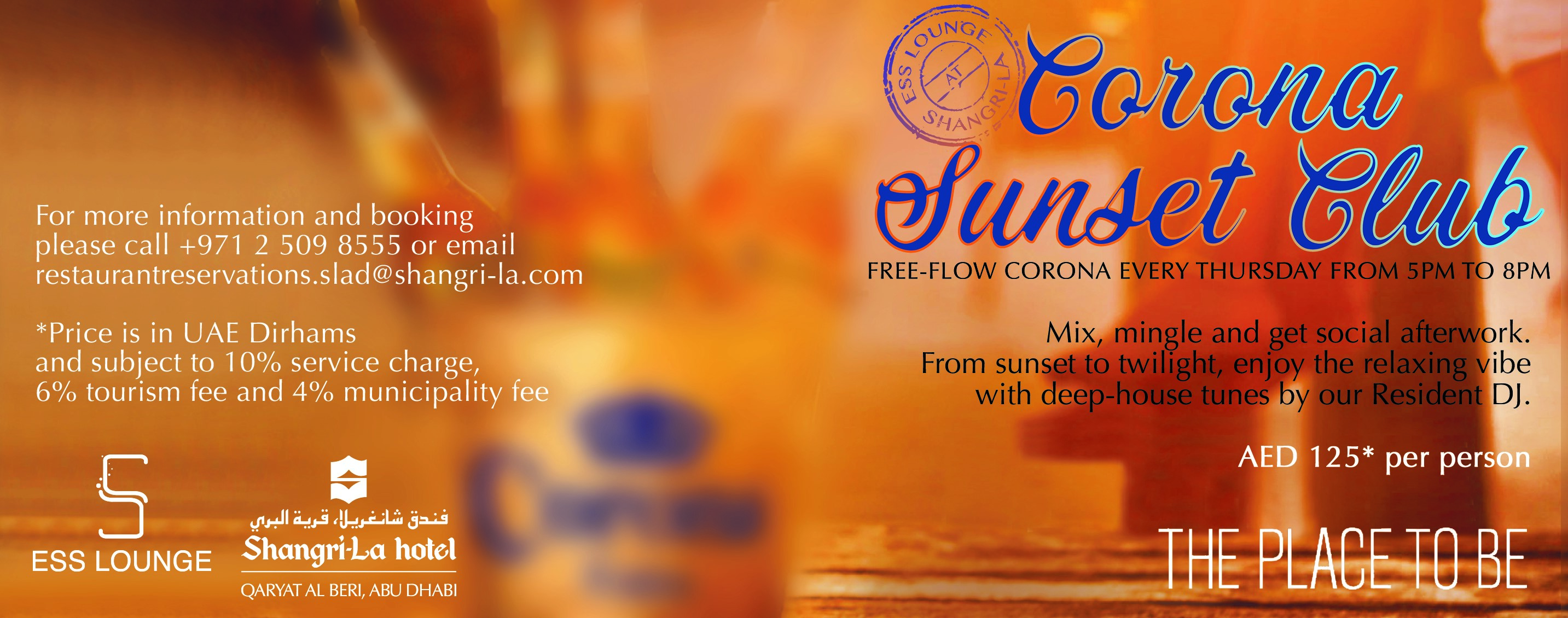 Corona Sunset Club @ ESS Lounge | The Capital List